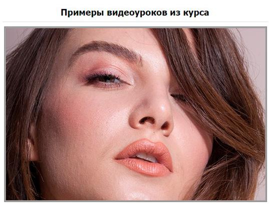 Как можно быстро и бесплатно набрать много лайков Вконтакте