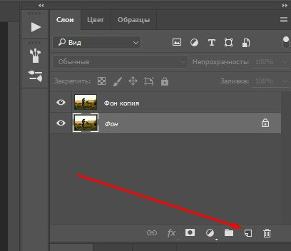 Как просто и быстро сделать красивую рамку в Photoshop