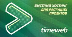 Бесплатный хостинг майнкрафт с ftp