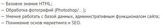 Как самостоятельно написать отличное ТЗ для интернет магазина - подробная инструкция