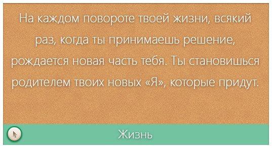 Как сделать ссылку на пост словом в вконтакте 11