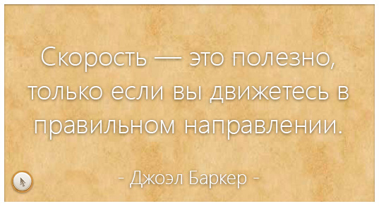 Отличные темы для Вордпресс на русском языке с открытым исходным кодом