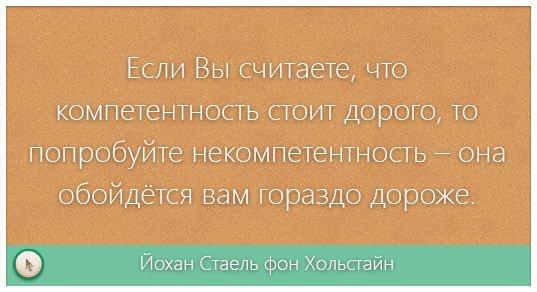 Как быстро и бесплатно создать интернет магазин ВКонтакте с нуля