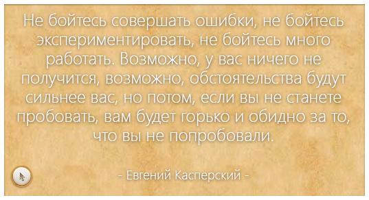 Где можно найти отличные бесплатные и платные премиум шаблоны на русском языке для блога на Вордпресс