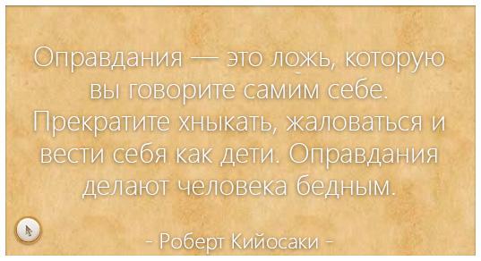как создать сайт знакомств самому бесплатно в украине