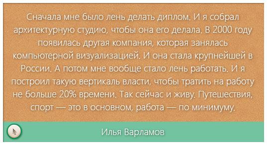 Можно ли найти человека по номеру телефона в Вконтакте
