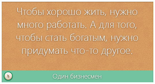 Создание группы ВКонтакте для развития своего бизнеса