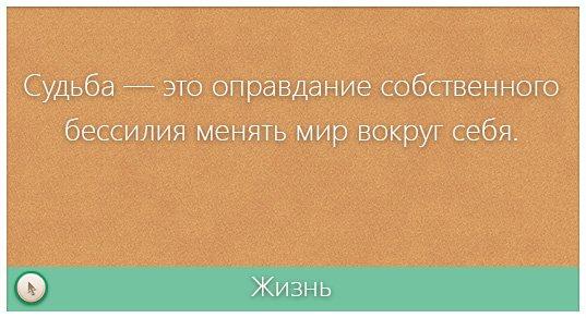 Как лучше заполнить графу интересов Вконтакте