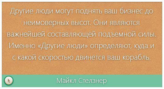 Как правильно и эффективно приглашать людей в группу Vkontakte