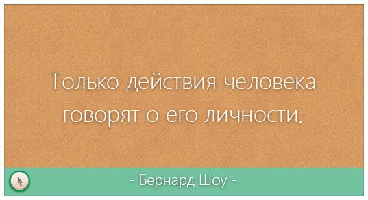 Лучшие способы быстрой накрутки лайков Vkontakte