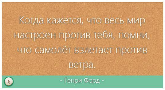 Для чего и как сделать публичную страницу из группы Вконтакте