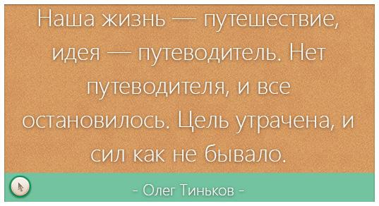 Лучший метод генерации идей для группы Вконтакте