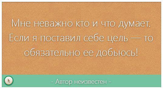 Ucoz - кому подойдет идеально, а кому - не очень