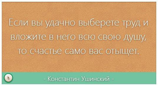 Как самостоятельно рекламировать группу Vkontakte