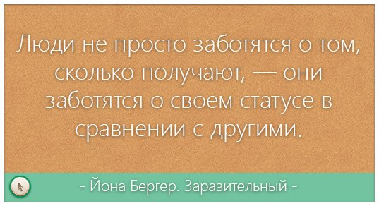 Правила создания интересных и обсуждаемых тем Вконтакте