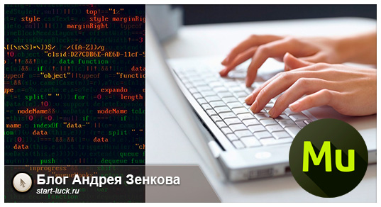 Создание сайтов html