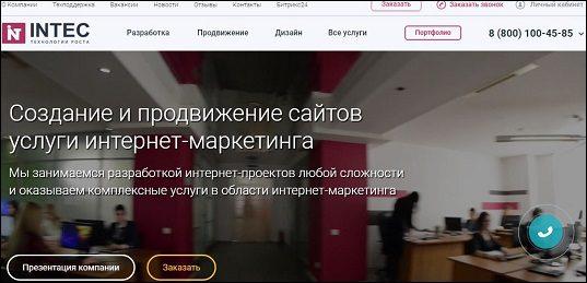 Куда обратиться для создания интернет магазина на Битриксе