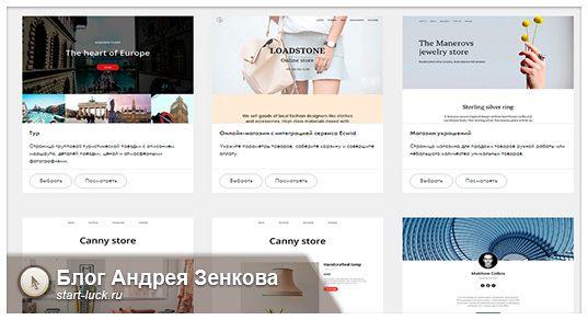 продвижение сайта через инстаграм