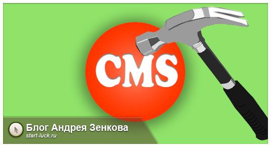 Как установить cms на хостинг