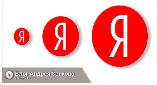 Как изменить размер шрифта в Яндексе