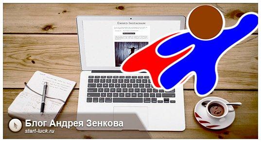 Защита от копирования сайта