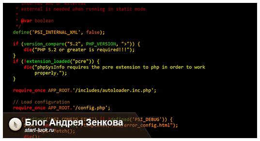 Как написать сайт на php с нуля