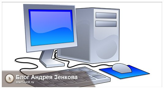 Простой хостинг сайтов