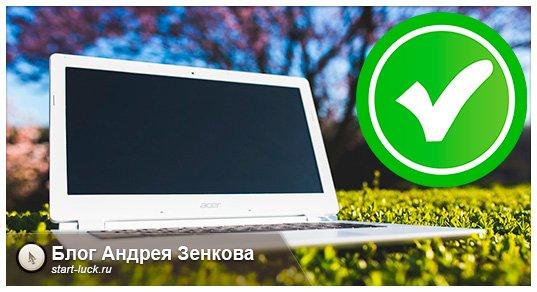 программа продвижение в инстаграм бесплатно