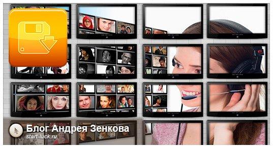 Как сохранять видео в Camtasia Studio