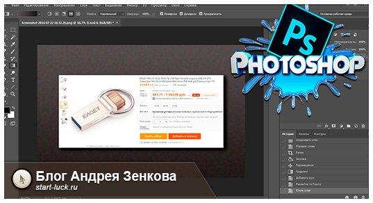 Черный фон для Фотошопа