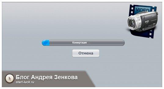 Как уменьшить размер видеофайла без потери качества