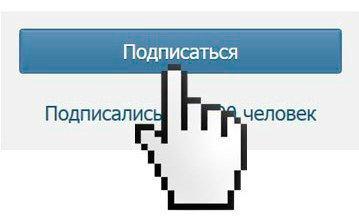 Как правильно подобрать название для группы Вконтакте