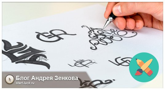 Сделать логотип онлайн