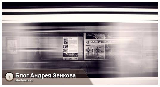 Создать видео рекламу