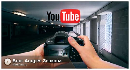 Бриф на создание видеоролика