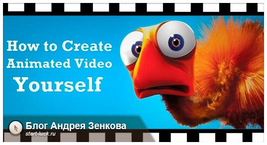 С помощью какой программы можно сделать видео