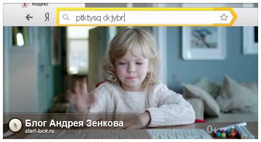 Сам по себе открывается браузер с рекламой
