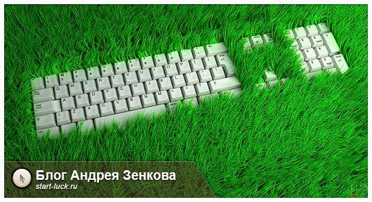 Автопереключение языка на клавиатуре
