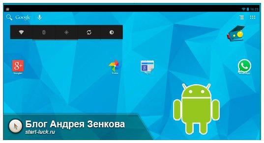 Andy эмулятор android для ПК