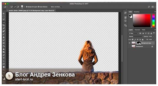 Как сохранить изображение в фотошопе