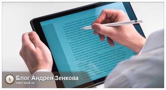 Что такое форматирование текста