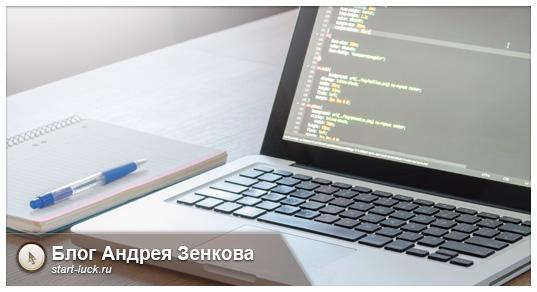 Как написать сайт на html - пошаговая инструкция
