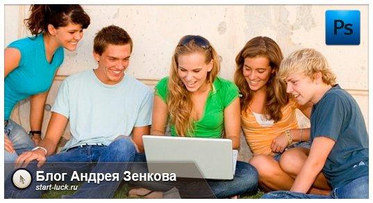 онлайн обработка изображений