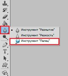 Как быстро сгладить пиксели при увеличении картинки в Photoshop