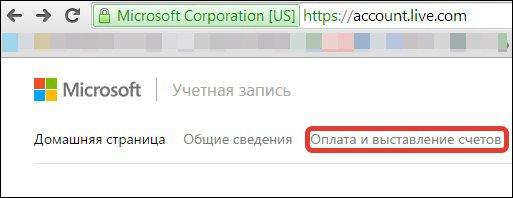 Как действовать, если вы решили избавиться от аккаунта Microsoft