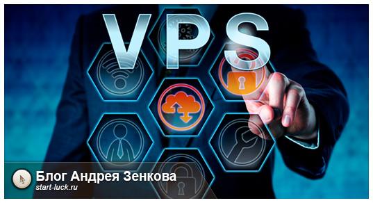 Переносим сайт на VPS с Vestacp