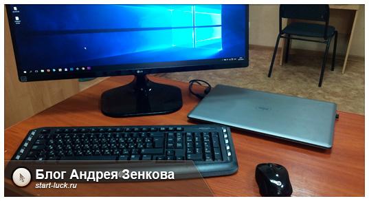 Как сделать фотошоп вконтакте фото 959
