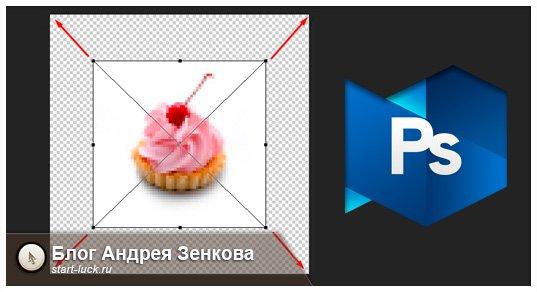 Как в photoshop растянуть изображение