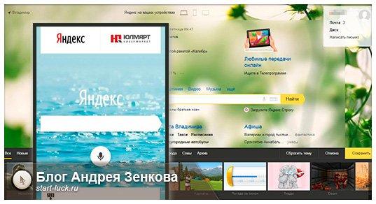 Как поменять обои на Android в 2019 году - AndroidInsider.ru | 292x537