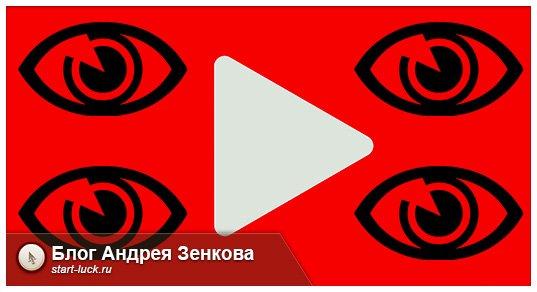 Как быстро можно накрутить подписчиков на YouTube